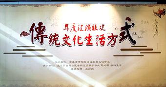 祝贺中生活2018年度汇演圆满落幕!
